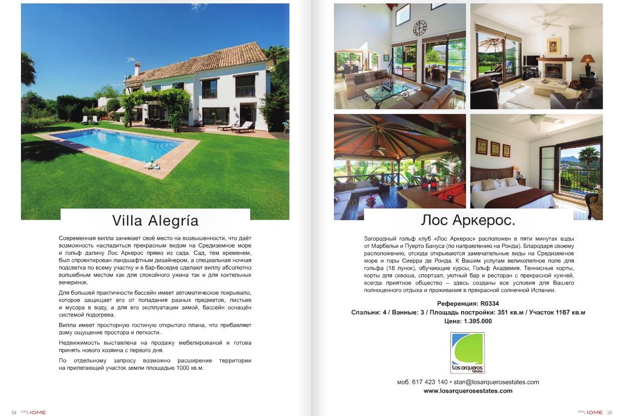 Double full page advert_Ideal Home in Russian Sep 2013_Villa Alegria R0334 with professional photography